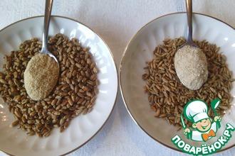 Рецепт: Солод ржаной и пшеничный неферментированный (белый солод)