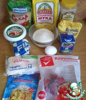 """Пирог """"Клубника со сливками"""" – кулинарный рецепт"""