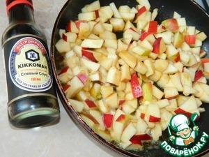 Закуска мясная с яблоками – кулинарный рецепт