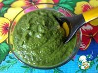 Зелёный соус ингредиенты