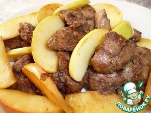 Карамелизированная куриная печень с яблоком Сок лимонный