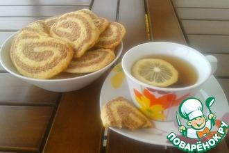 Рецепт: Шоколадно-лимонное печенье