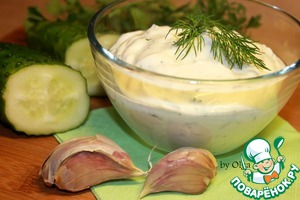 Spicy cream cheese from yogurt with herbs
