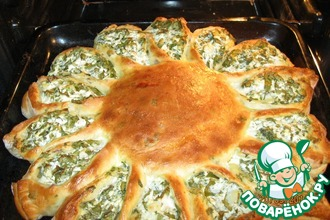 Рецепт: Пирог Подсолнух по-армянски