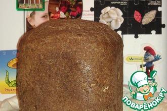 Рецепт: Ржаной хлеб по мотивам Бородинского