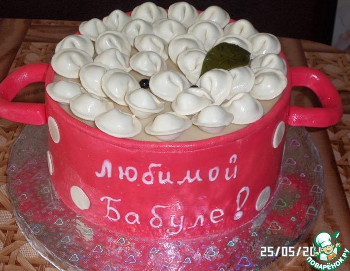 Рецепт: Торт Кастрюля пельменей