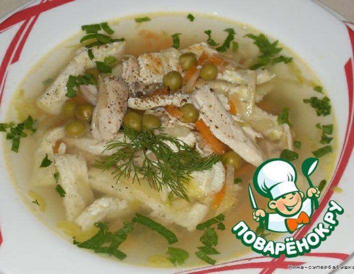 Рецепт: Деликатесный суп Чорбэ