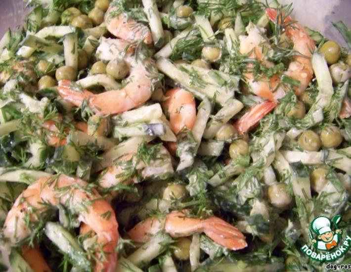 Рецепт: Зеленый салат с креветками