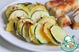 Рецепт Запеченный картофель с кабачком