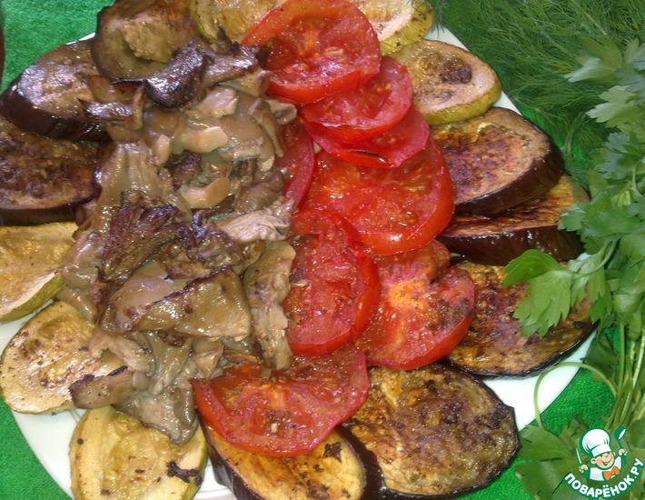 Рецепт: Овощи-гриль