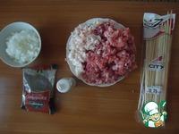 Люле Кебаб из Баранины ингредиенты