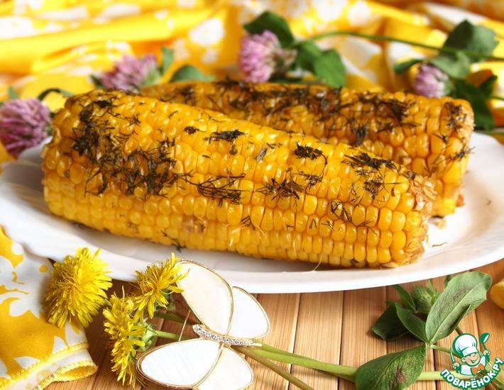 Рецепт: Запеченная кукуруза
