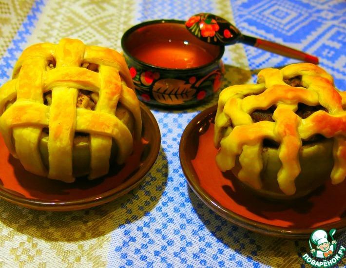 Рецепт: Запеченные яблоки Яблочный пирог