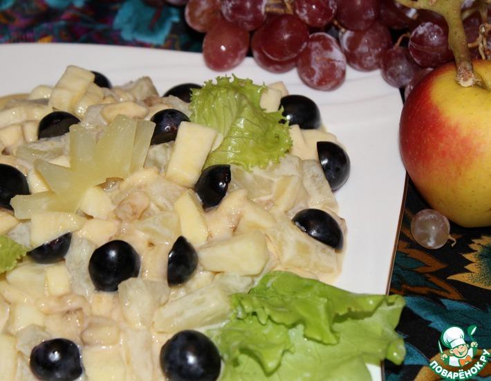 Рецепт: Салат фруктовый с соусом из сгущенного молока и майонеза