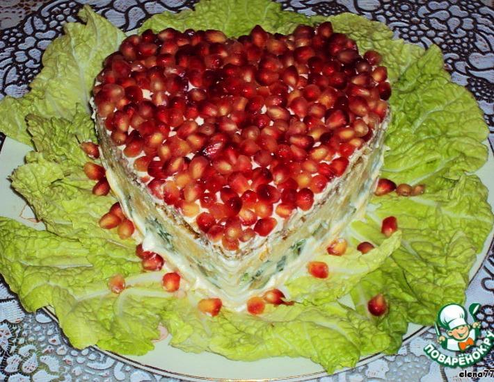 """Рецепт: Салат """"Рубиновое сердце"""""""