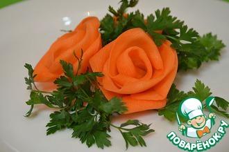 Рецепт: Роза из моркови