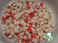 Салат Жизнь в розовом свете ингредиенты
