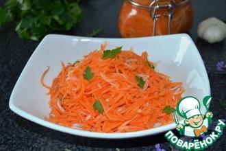 Рецепт: Маринованная морковь с хреном