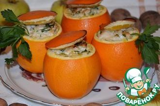 Рецепт: Фаршированные апельсины Золотые шары в аэрогриле