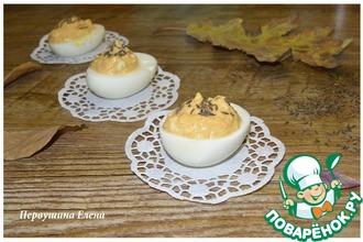 Рецепт: Яйца, фаршированные тыквенно-майонезной начинкой