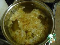 Морковно-яблочный суп-пюре ингредиенты