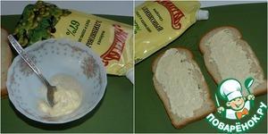 Начинаем собирать бутерброды.   Смешать хрен с майонезом. Затем эту смесь намазать на хлеб.