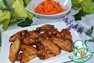 Рецепт: Приправа для курицы