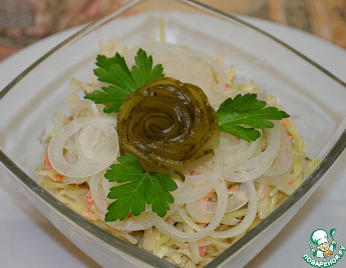 Рецепт: Салат «Осенний»