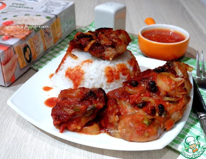 Рецепт: Медальоны из индейки в томатном соусе