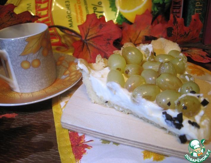 Рецепт: Пирог Винная ягода