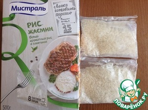 """Салат куриный с """"битыми"""" овощами – кулинарный рецепт"""