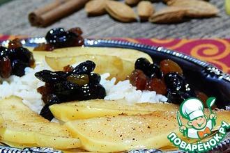 Рецепт: Айва в карамельном соусе с рисом