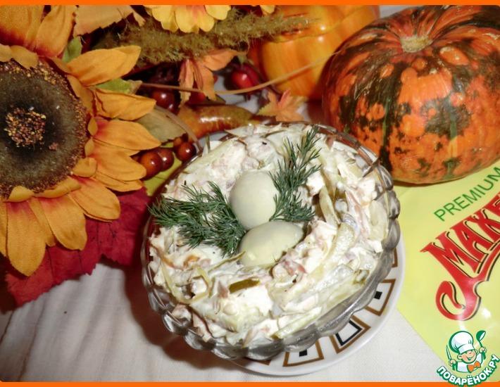 Рецепт: Салат Гнездо ласточки