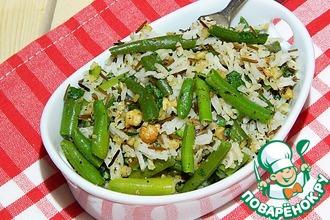 Рецепт: Жареная стручковая фасоль с орехами и рисом