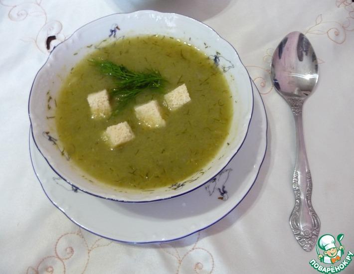 Рецепт: Низкокалорийный суп-пюре из сельдерея