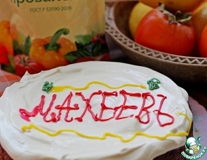 Рецепт: Пирог с хурмой и орехами