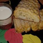 Хлеб на майонезе Золотые косички