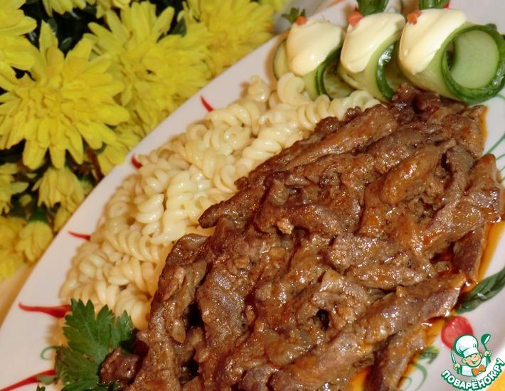 Рецепт: Нежная говядина в ароматном соусе