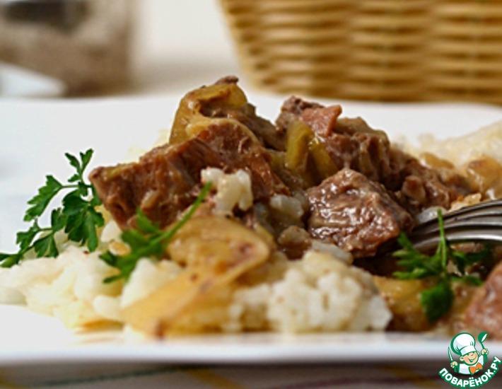 Рецепт: Говядина в луковом соусе