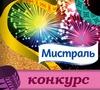 Конкурс рецептов Фейерверк сладких подарков