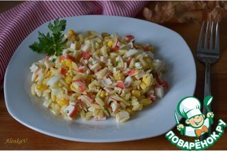 Рецепт: Салат с макаронами и крабовыми палочками
