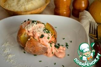Рецепт: Запечённый картофель с креветками