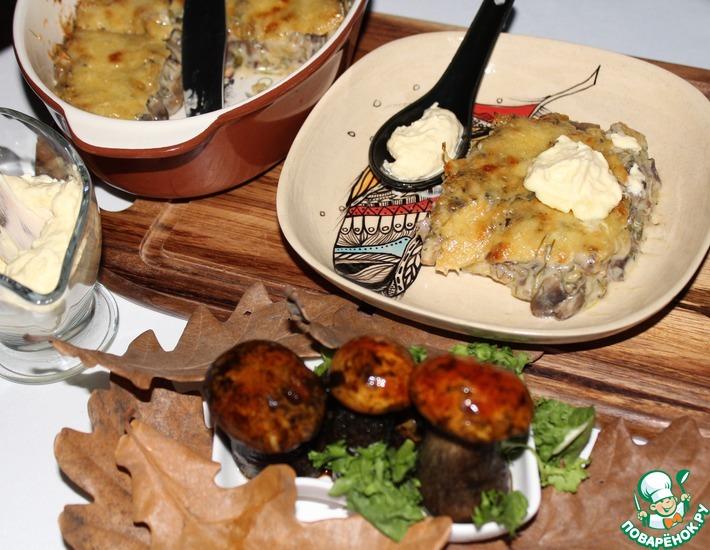 Рецепт: Запеченные грибы под майонезным соусом
