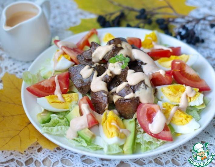 Рецепт: Салат Бабье лето