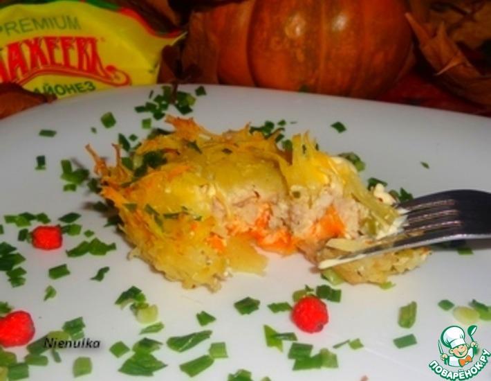 Рецепт: Закрытые картофельные тарталетки с рыбой и тыквой
