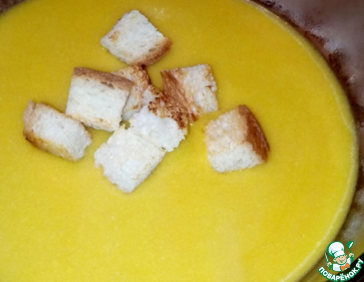 Рецепт: Тыквенный крем-суп