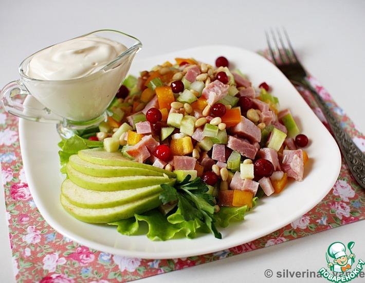 Рецепт: Салат с ветчиной и яблоком