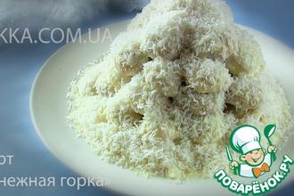 Рецепт: Торт Снежная горка