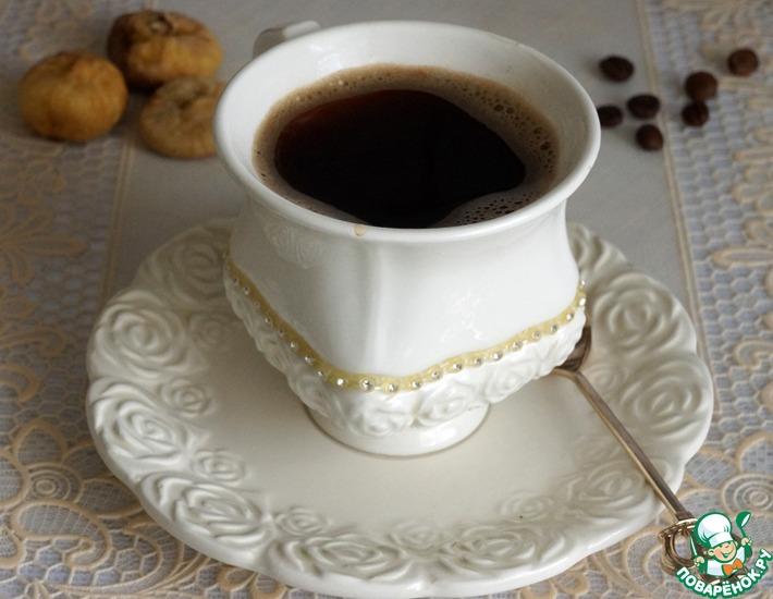 Рецепт: Английский кофе с инжиром