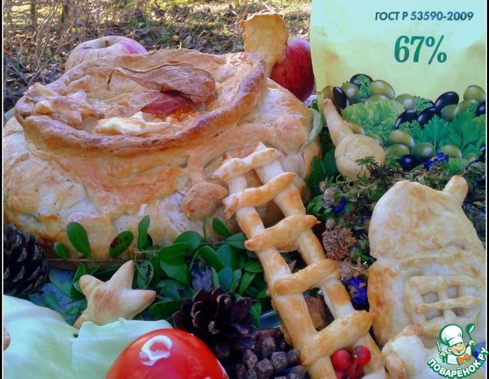 Рецепт: Пирог Волшебный мешочек